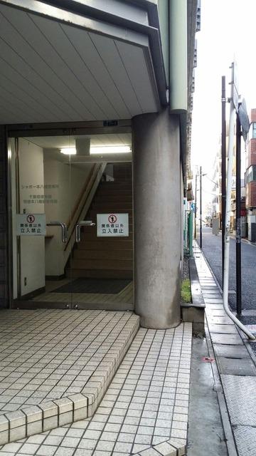 明徳本八幡駅保育園
