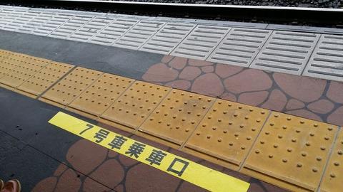本八幡駅のホーム床が改修
