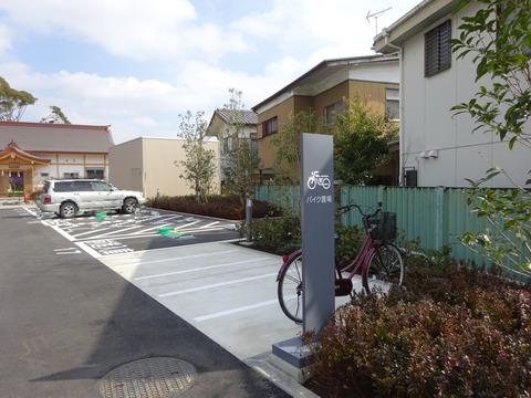 八幡市民会館のバイク駐輪場