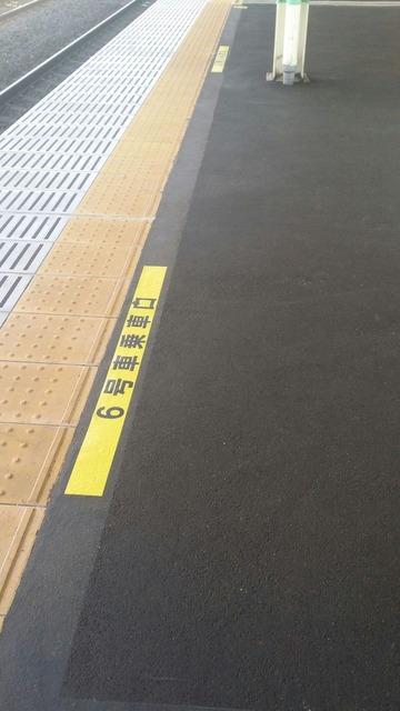 JR市川駅のホーム(改修前)