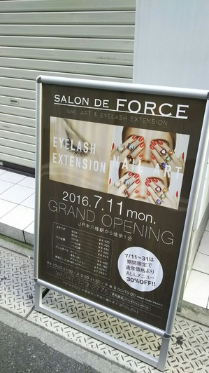 salondeforce開店