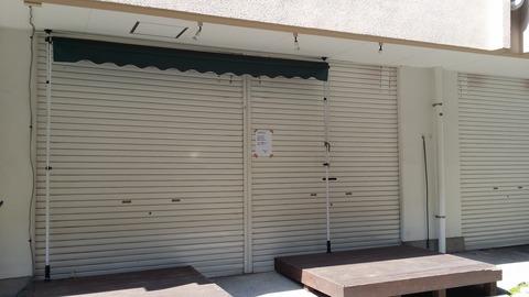 モアナカフェ閉店