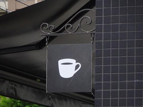 行徳にカフェニルオープン