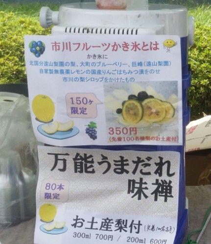 2016-09-20_144058