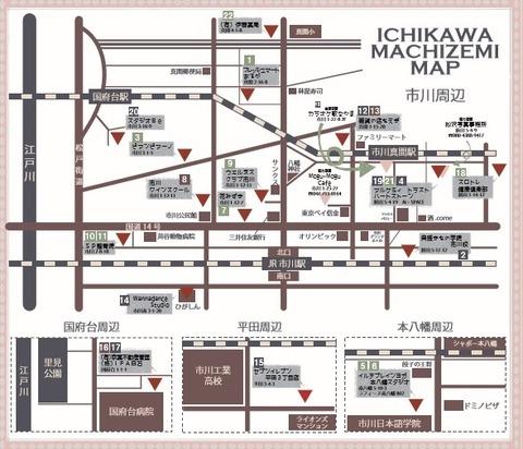 市川まちゼミ地図