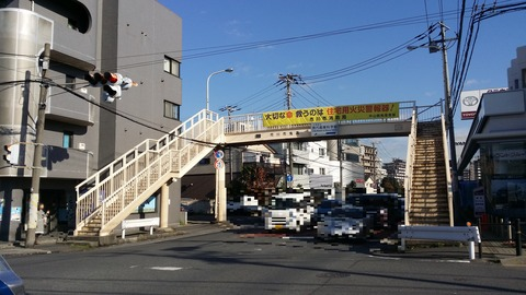 鬼高歩道橋