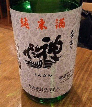 焼鳥サトウの日本酒2