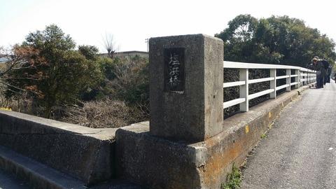 市川市塩浜橋