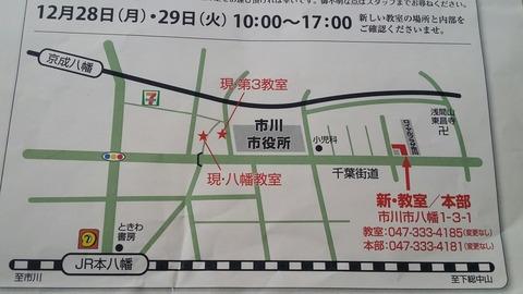 本八幡のサウンドビュー音楽教室地図