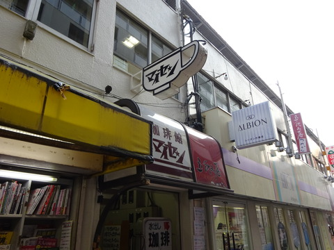 行徳駅前マイセン