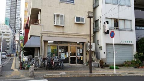 八幡2丁目の自転車屋&ノムラ理容室
