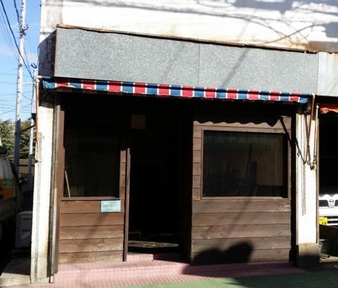 市川市新田のフレンチビストロサンリットが閉店