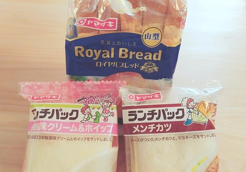 山崎製パン
