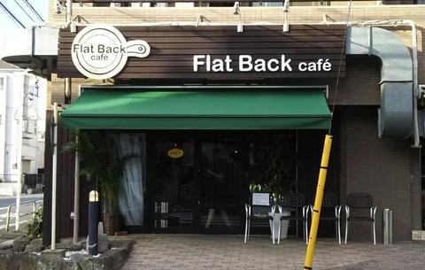 フラットバックカフェ/行徳オープン