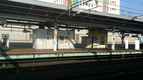 JR市川駅のホーム
