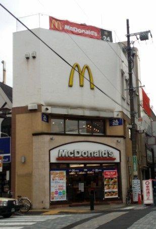 マクドナルド本八幡南口店