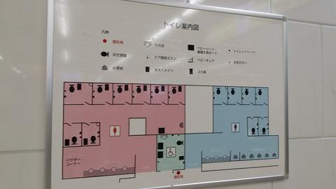 市川駅のトイレ