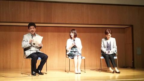 ichikawa女性のための起業セミナー2016パネルディスカッション
