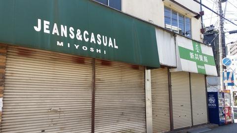 本八幡/JEANS「MIYOSHI」