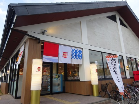 かっぱ寿司市川東大和田店リニューアルオープン