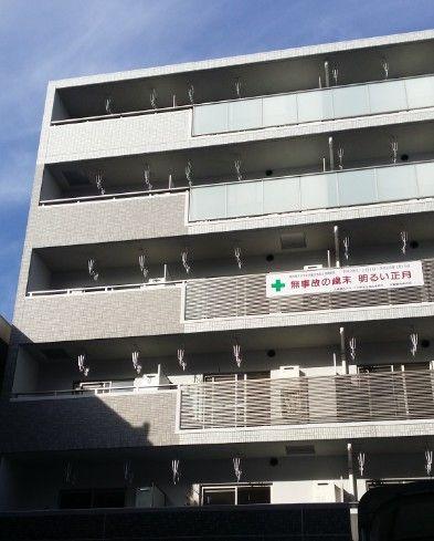 南八幡4丁目の新築マンション