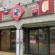 小僧寿し宮久保店が2/28(木)をもって閉店するそうです