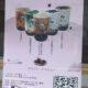 【8/10(土)オープン】タピオカ専門店「一期一笑本八幡店」
