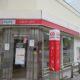 行徳駅前2丁目の三菱UFJ銀行ATMや飲食店のあったところは9階だての店舗付マンションが建設予定