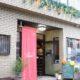 【初公開】手児奈通りに「アンカー市川」オープン、ゲストハウス併設のコミュニティスペース